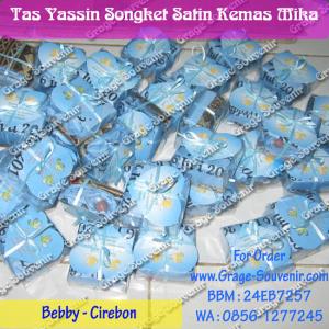 Souvenir-7D-Bebby-Cirebon