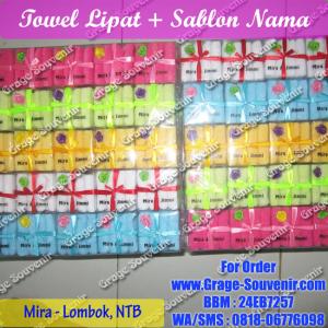 Souvenir-21-Lombok-NTB-Mira