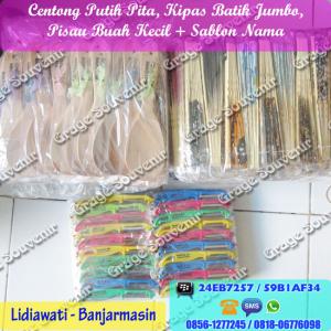 Souvenir-27-Banjarmasin-Lidiawati